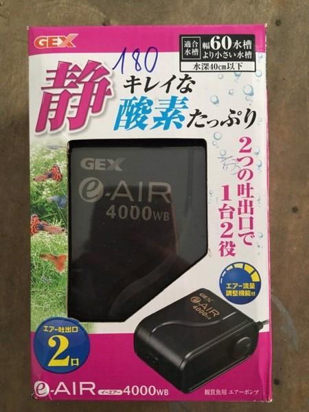 Gex e-air 4000WB