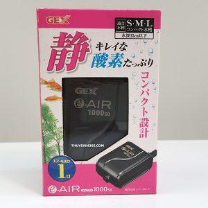 Máy sủi Gex 1000 SB