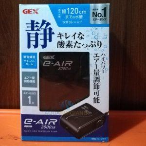 máy sủi siêu êm Gex 2000SB